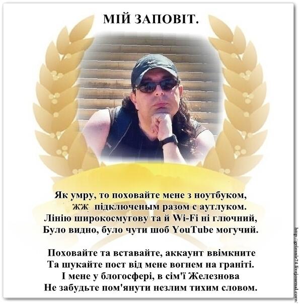 Алексей_____hf