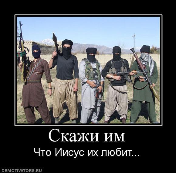 893307_skazhi-im