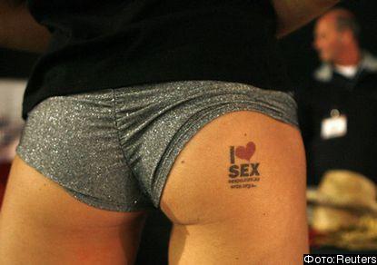 Раскрыты сексуальные секреты израильтян