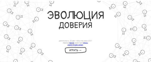 2019-08-01_163650