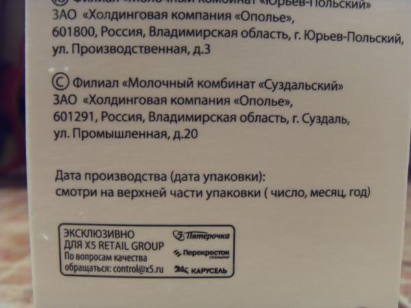 SDC16097