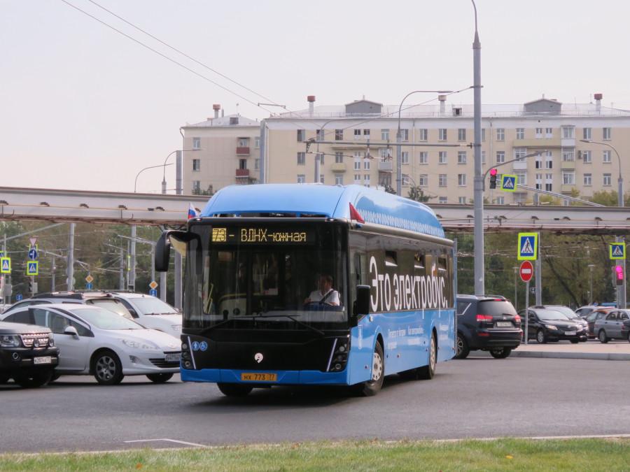 Электробусы теперь существуют! Правда особо не ездят. троллейбусы