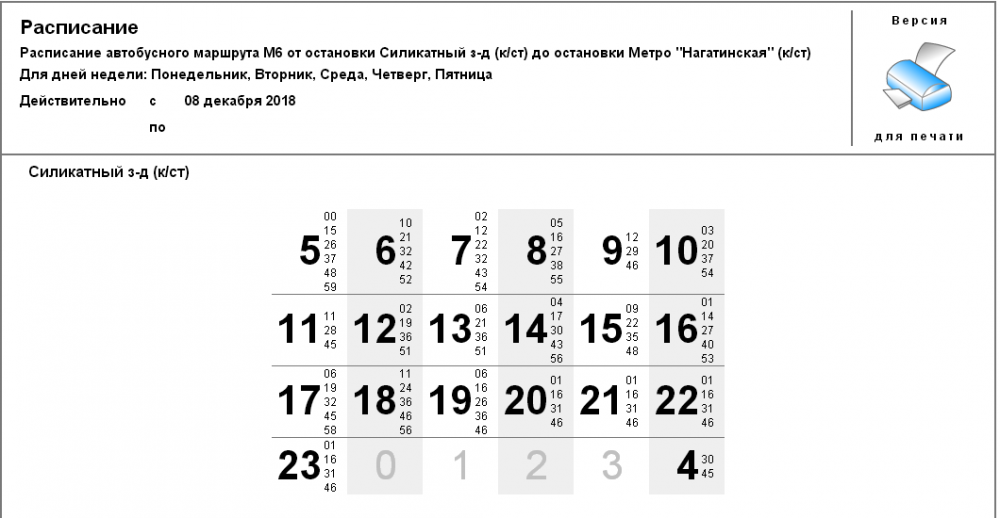 2018-12-09_22-01-46