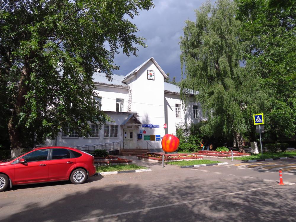 Совхоз имени Ле.. Клубникина. Ещё одно открытие ушедшего года IMG_5934