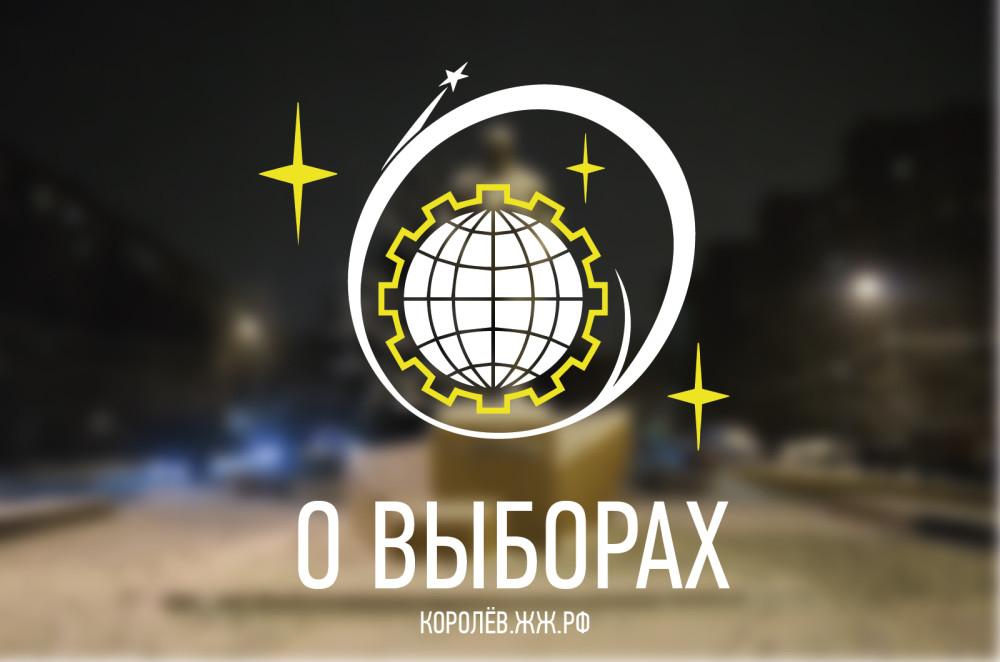 Флаг Королёв