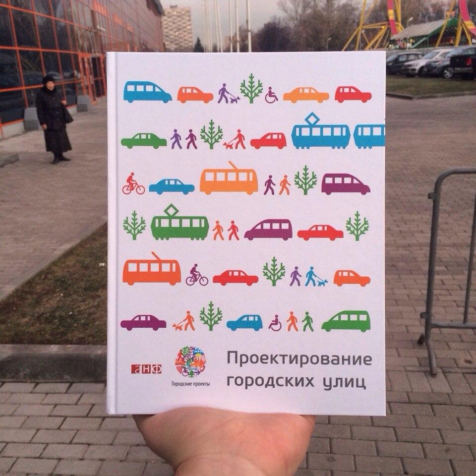 http://www.alpinabook.ru/catalogue/2397544/