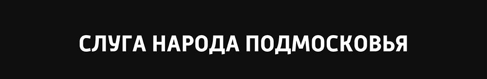 Без имени-11