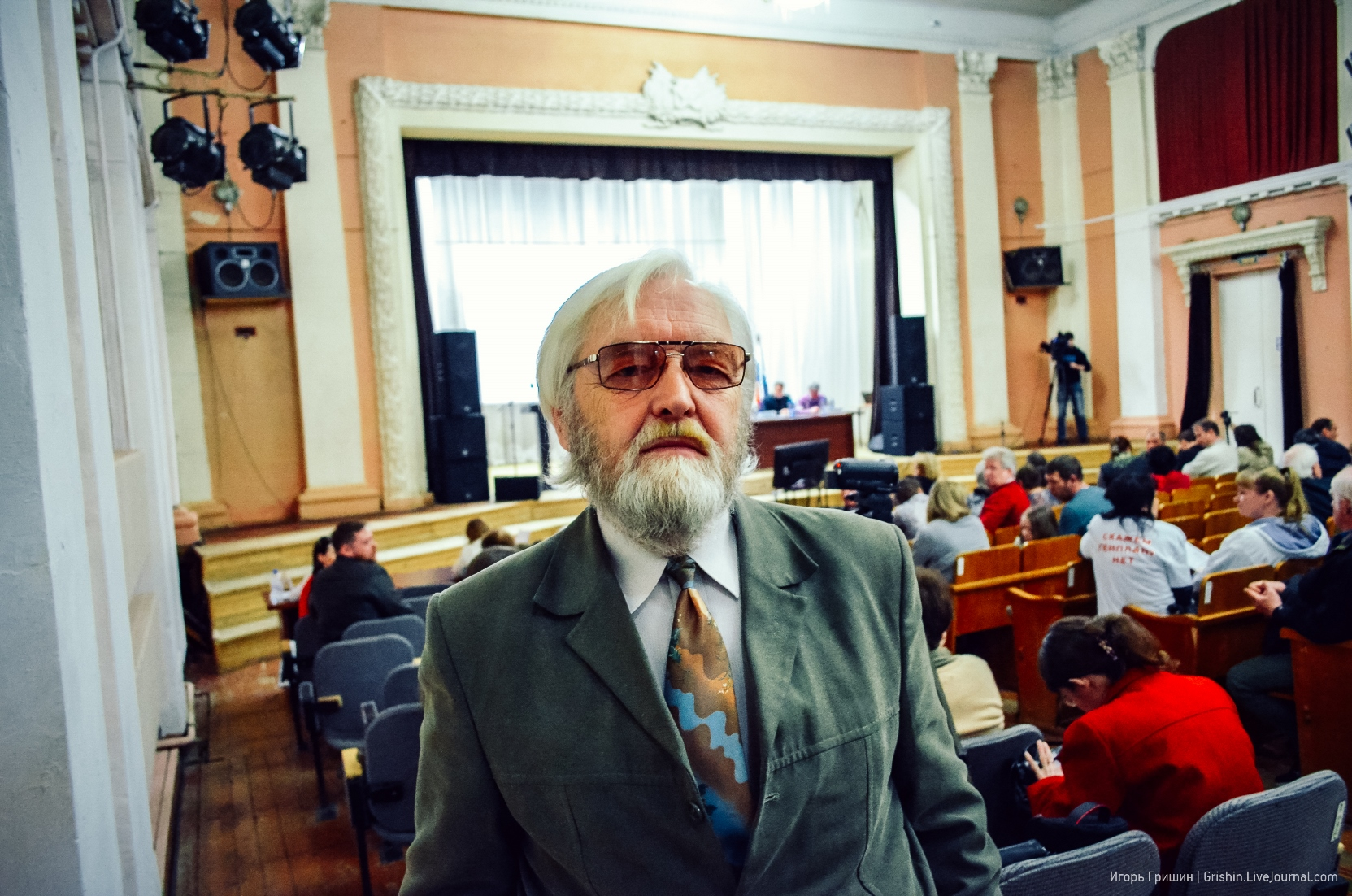 Гришин член общественной палаты