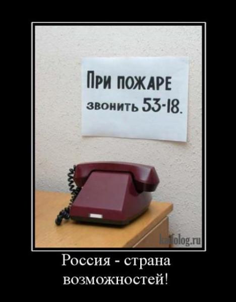 1260881057_051