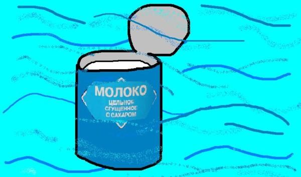 condensed_milk_of_a_scuba_diver