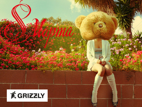 bear-girl-grizzly