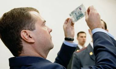 Медведев-рубль