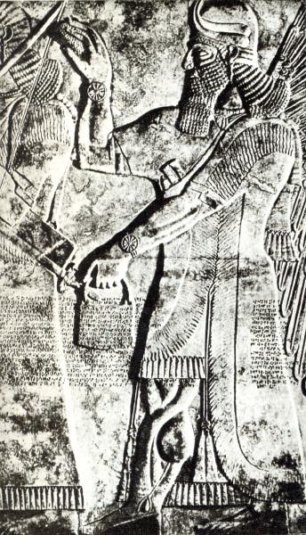 крылатое божество дворец в Нимруде IX век до нэ