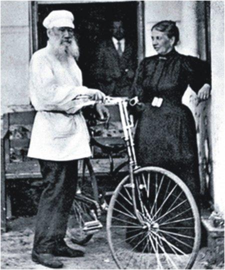 Лев Толстой велосипед