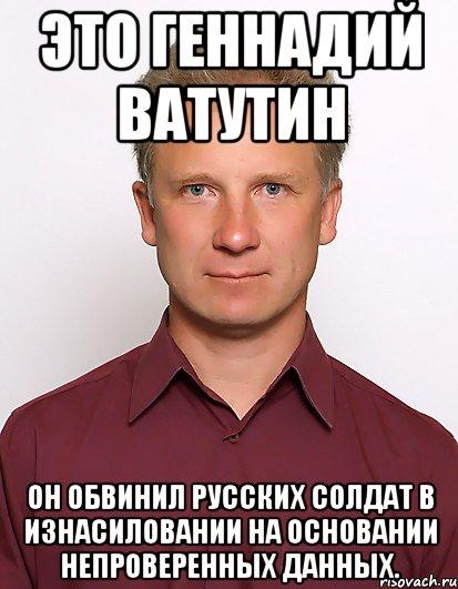 Блогошлюхи на службе Майдана 3_44763827_orig_