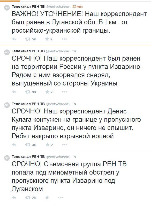 """Фракция """"Батькивщина"""" требует немедленно ратифицировать в ВР соглашение об ассоциации с ЕС - Цензор.НЕТ 7349"""