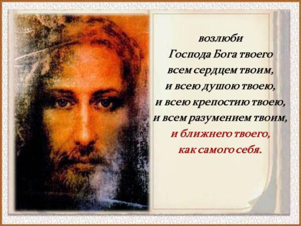 Смысл жизни Христианина.jpg