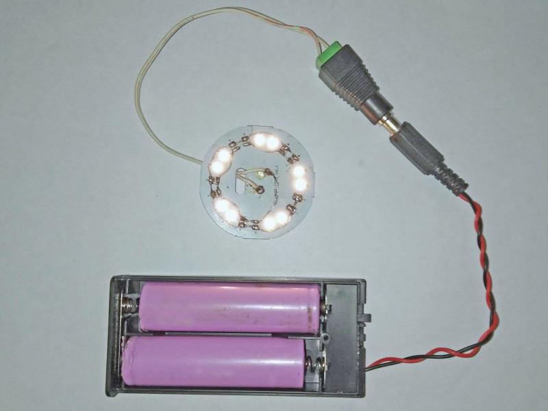 автономный светильник