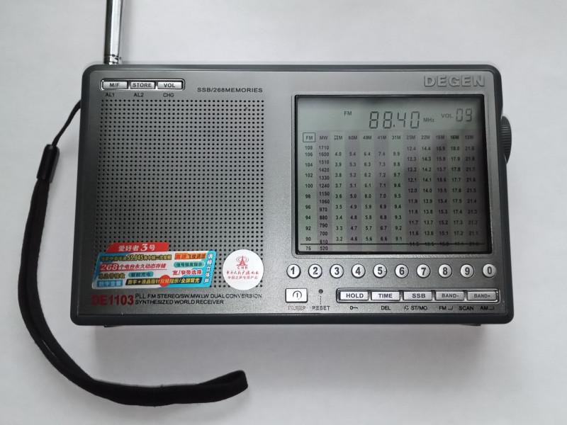 Degen 1103 принимает итальянскую радиостанцию