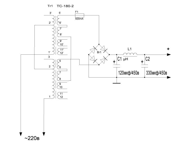 пример схемы блока питания для лампового УНЧ
