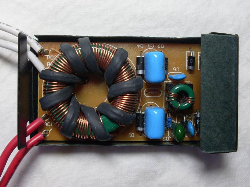 «электронный трансформатор» внутри