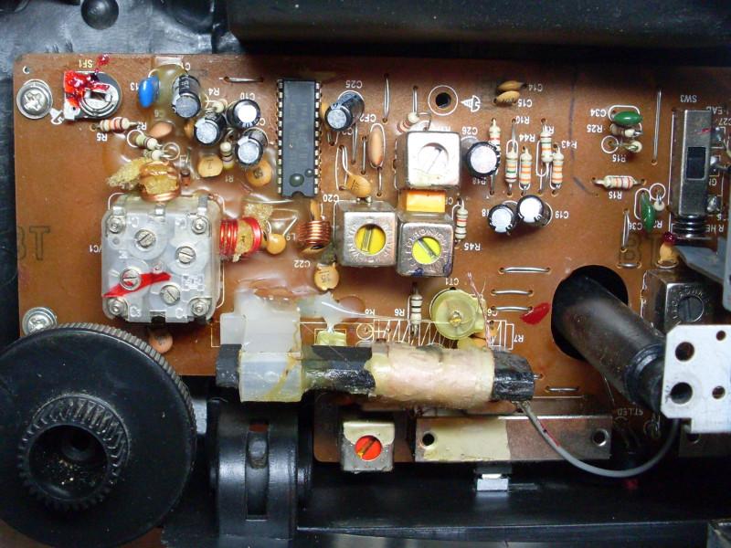 модуль радиоприемника