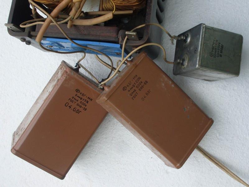 конденсаторы (возможно не все родные)