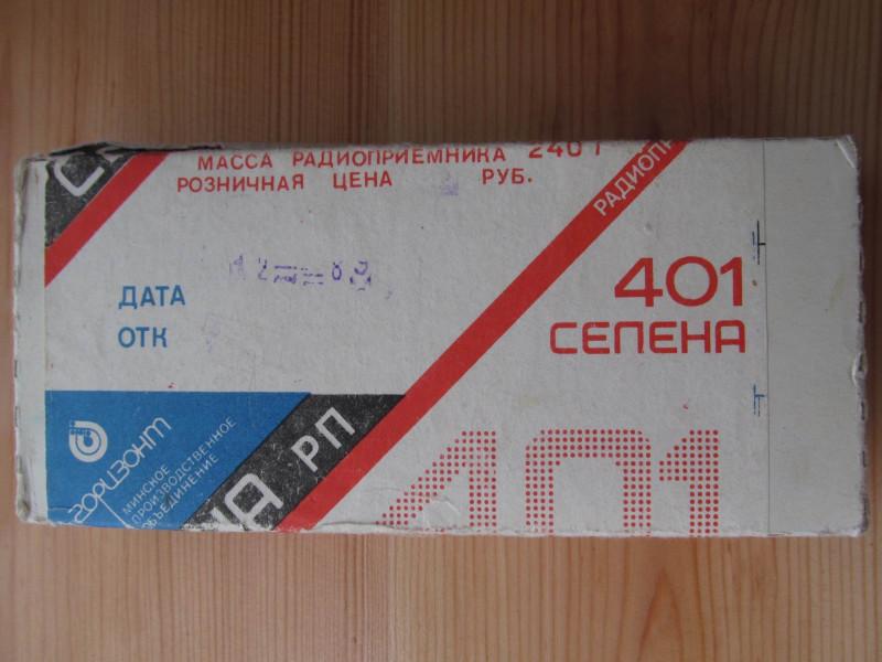 коробка с указанием даты производства