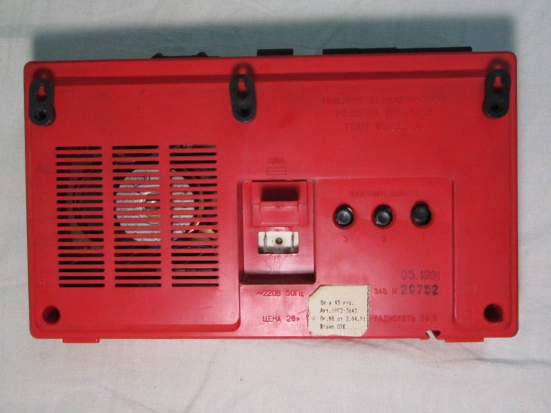 сзади. провод для радиосети давно оборван