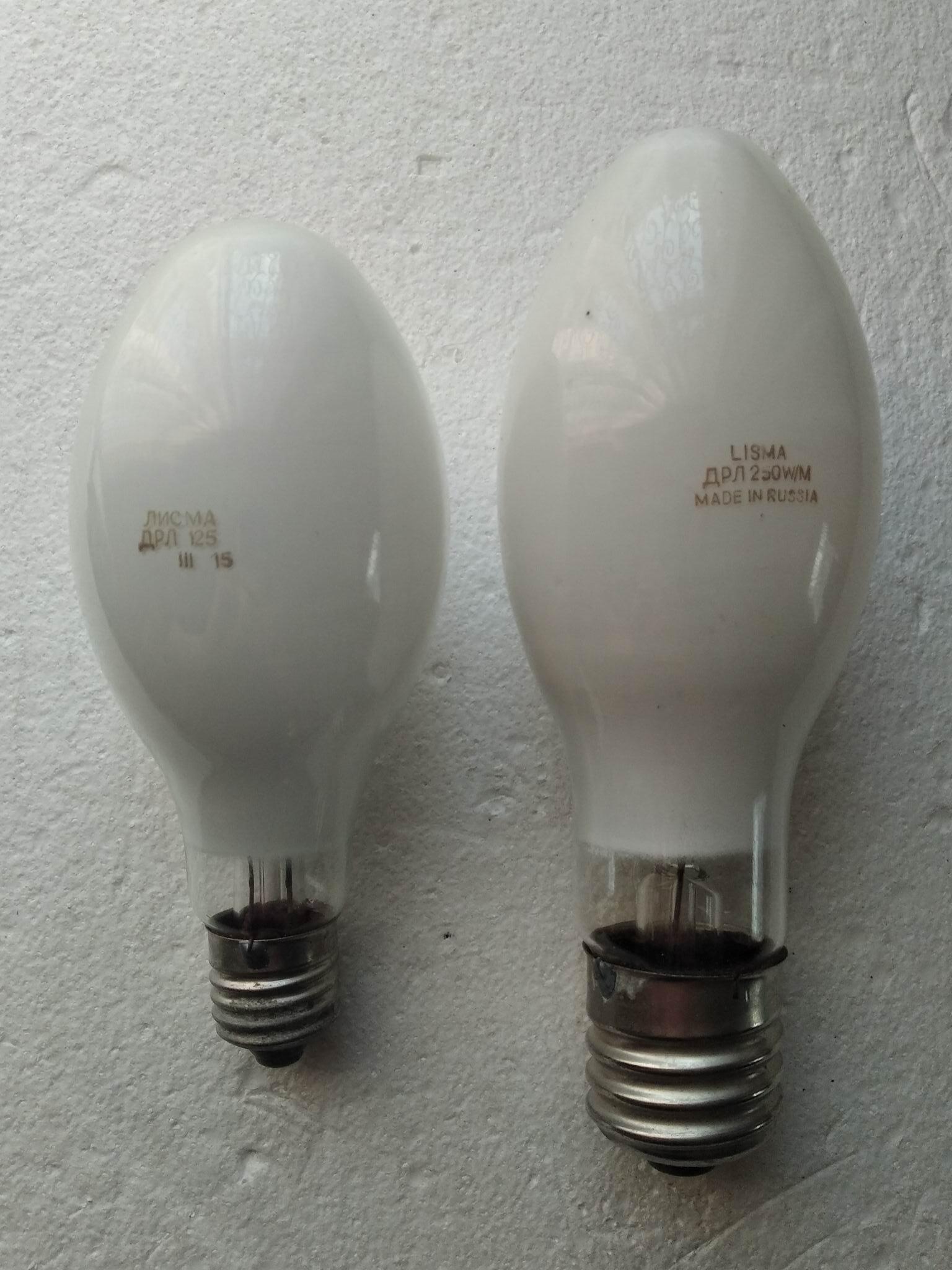 ДРЛ с цоколем Е27 (слева) и Е40 (справа)