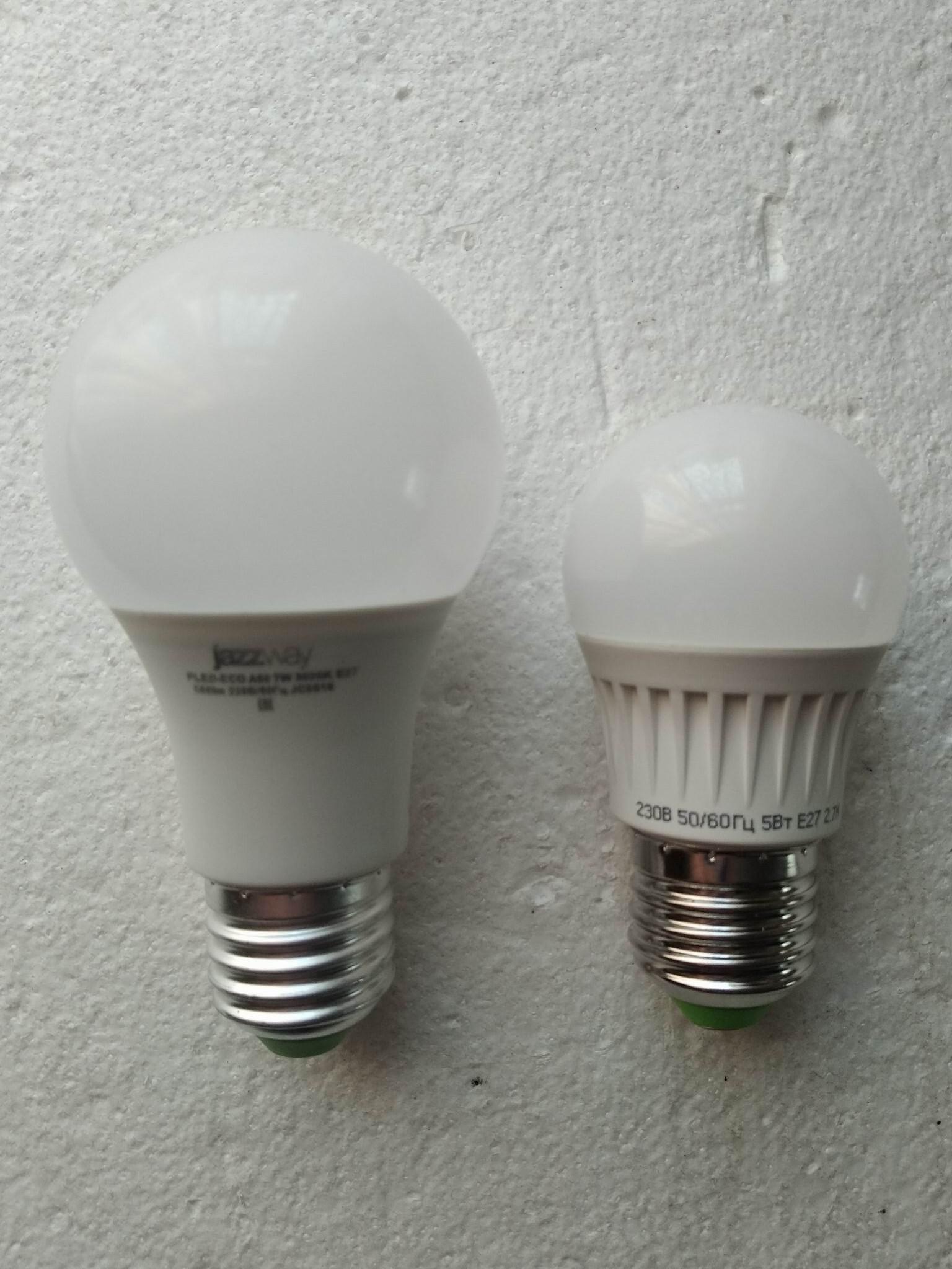 светодиодные лампочки из ближайшего магазина