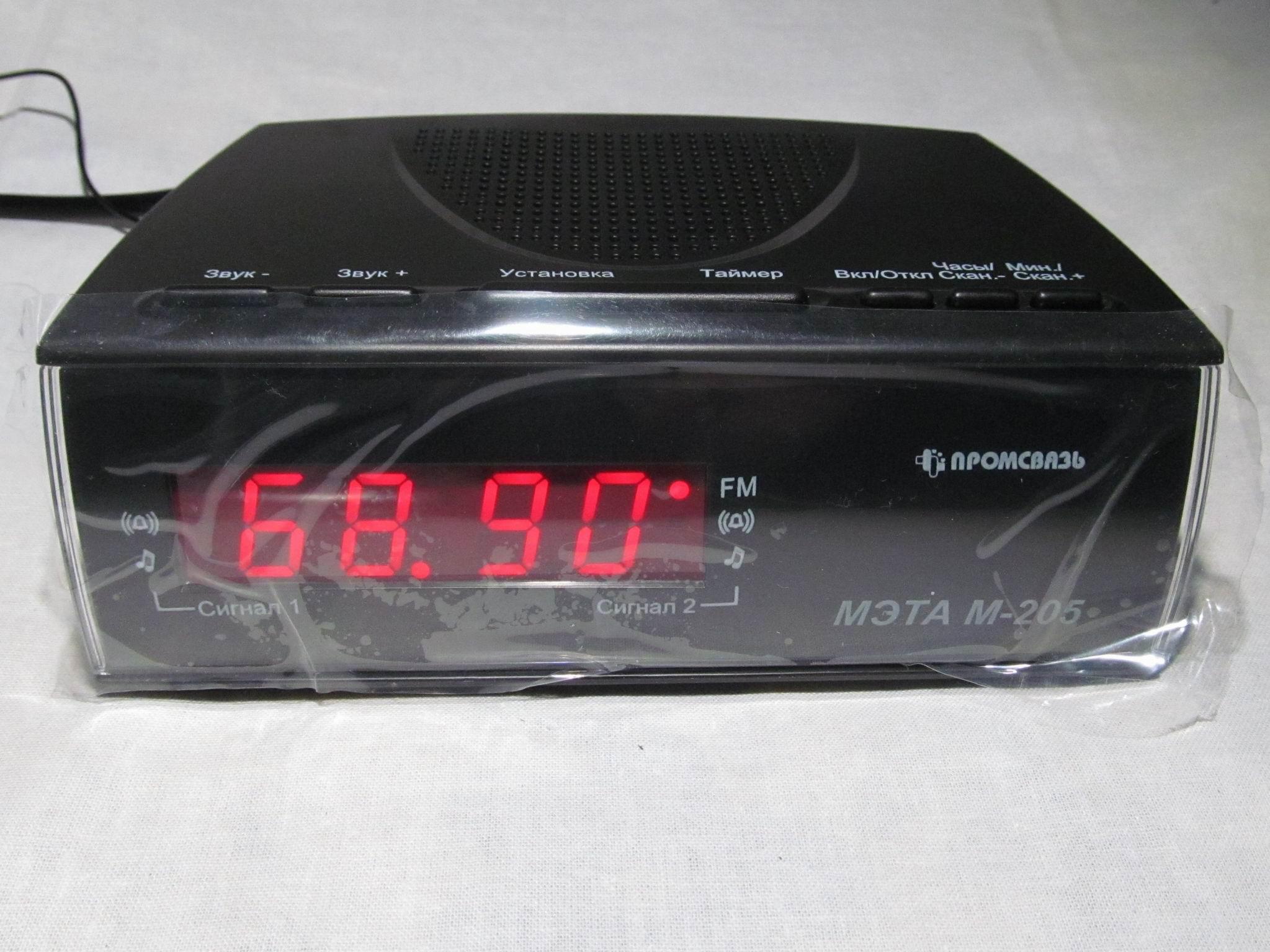 Прием радиостанции в УКВ