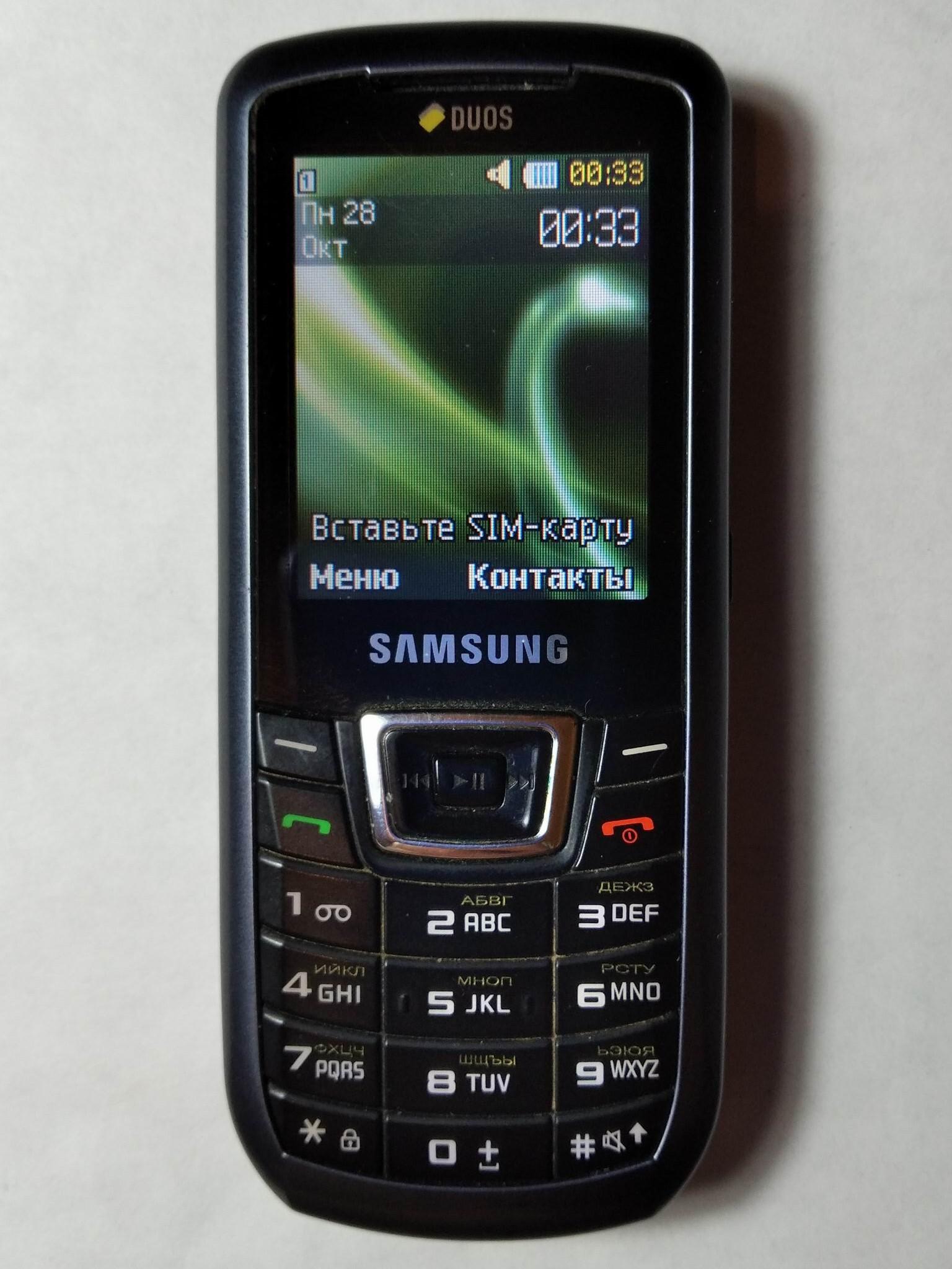 Samsung C3212 DuoS спереди