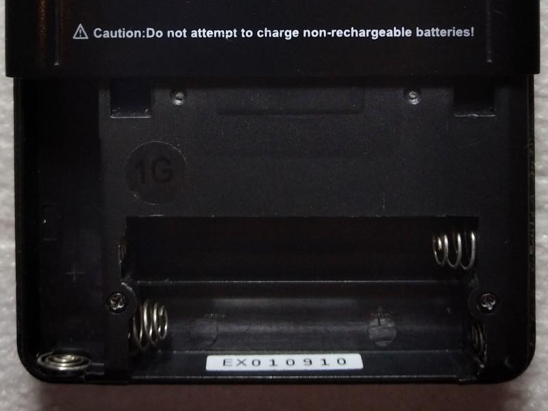 батарейный отсек