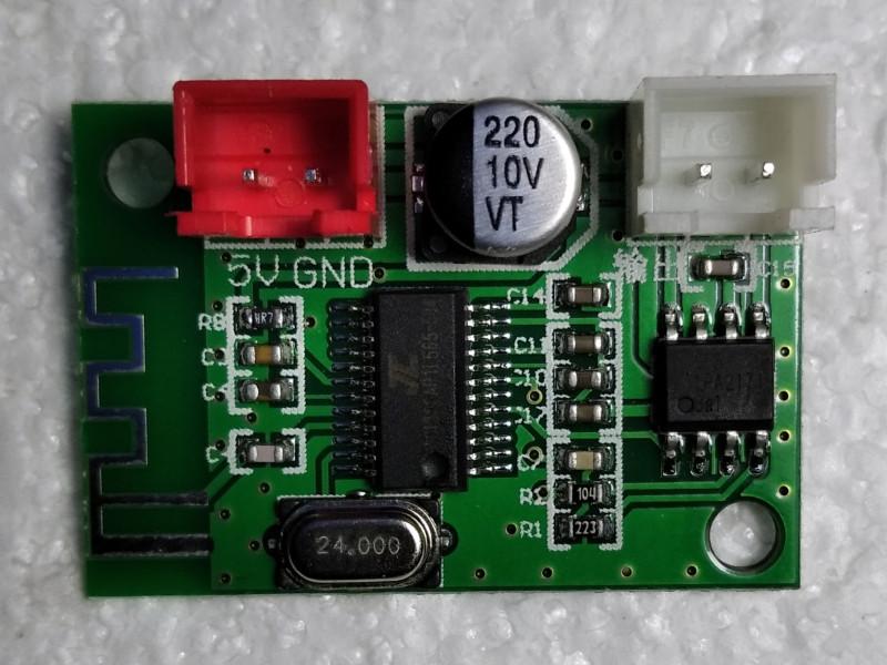 модуль со стороны детелей