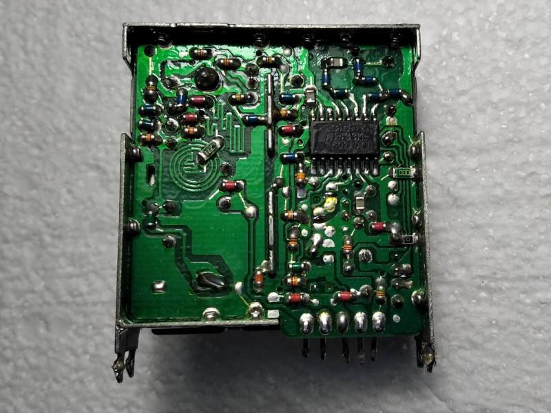 видна микросхема модулятора