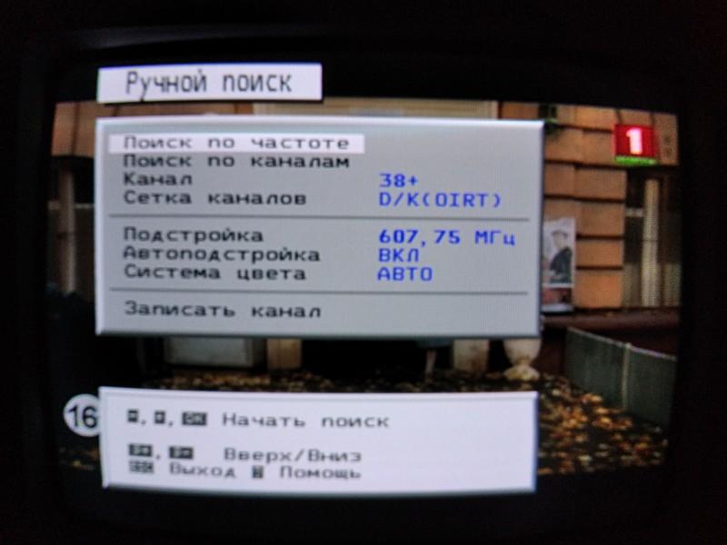 прием на телевизор Витязь