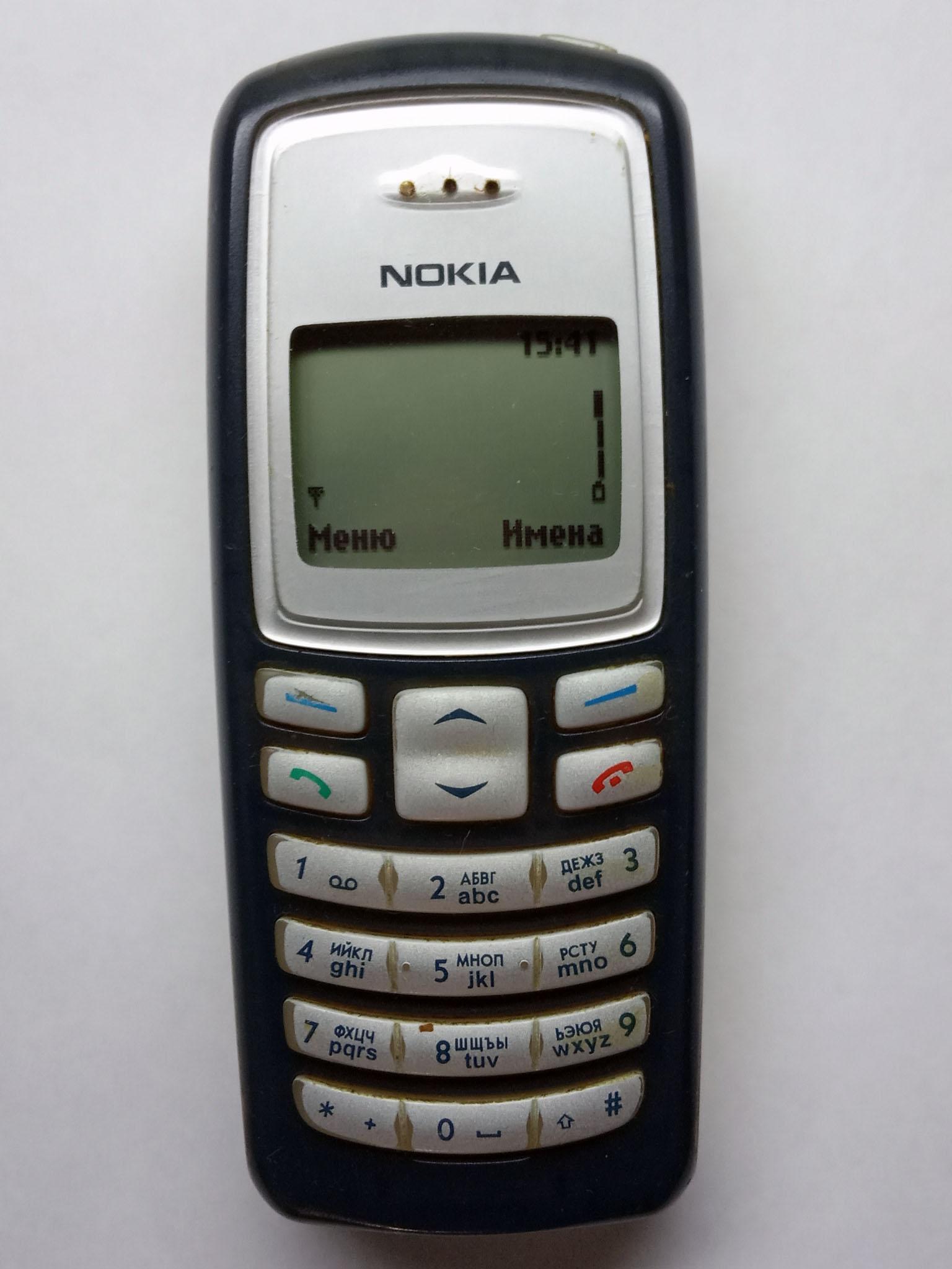 Nokia 2100 спереди