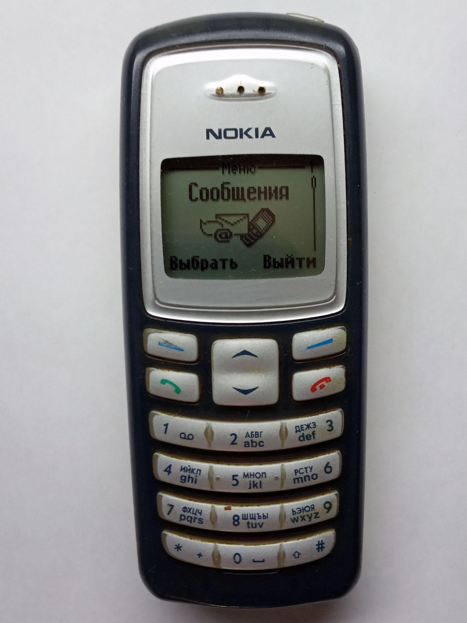 меню Nokia 2100