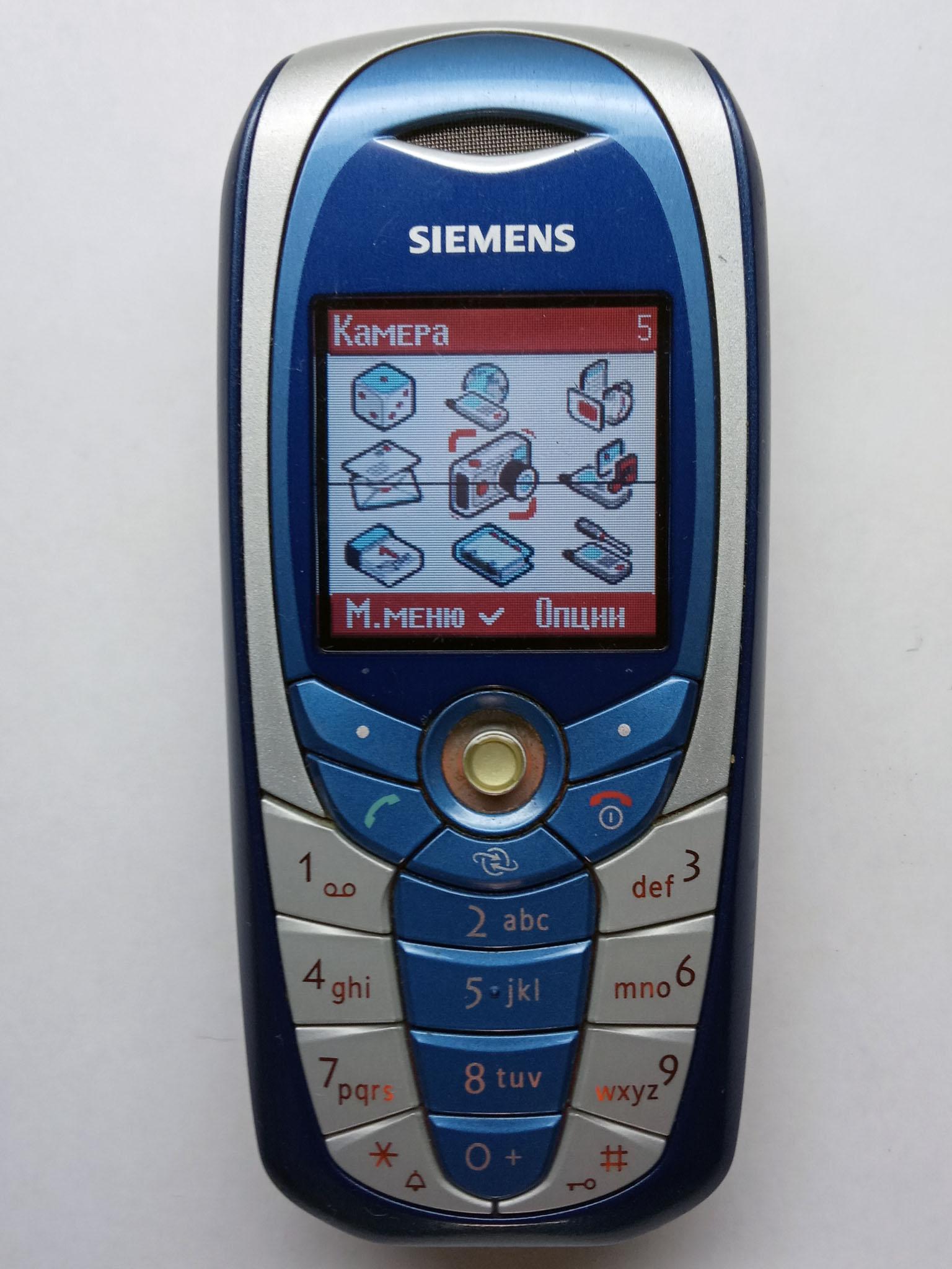 меню Siemens C65 с неродной прошивкой