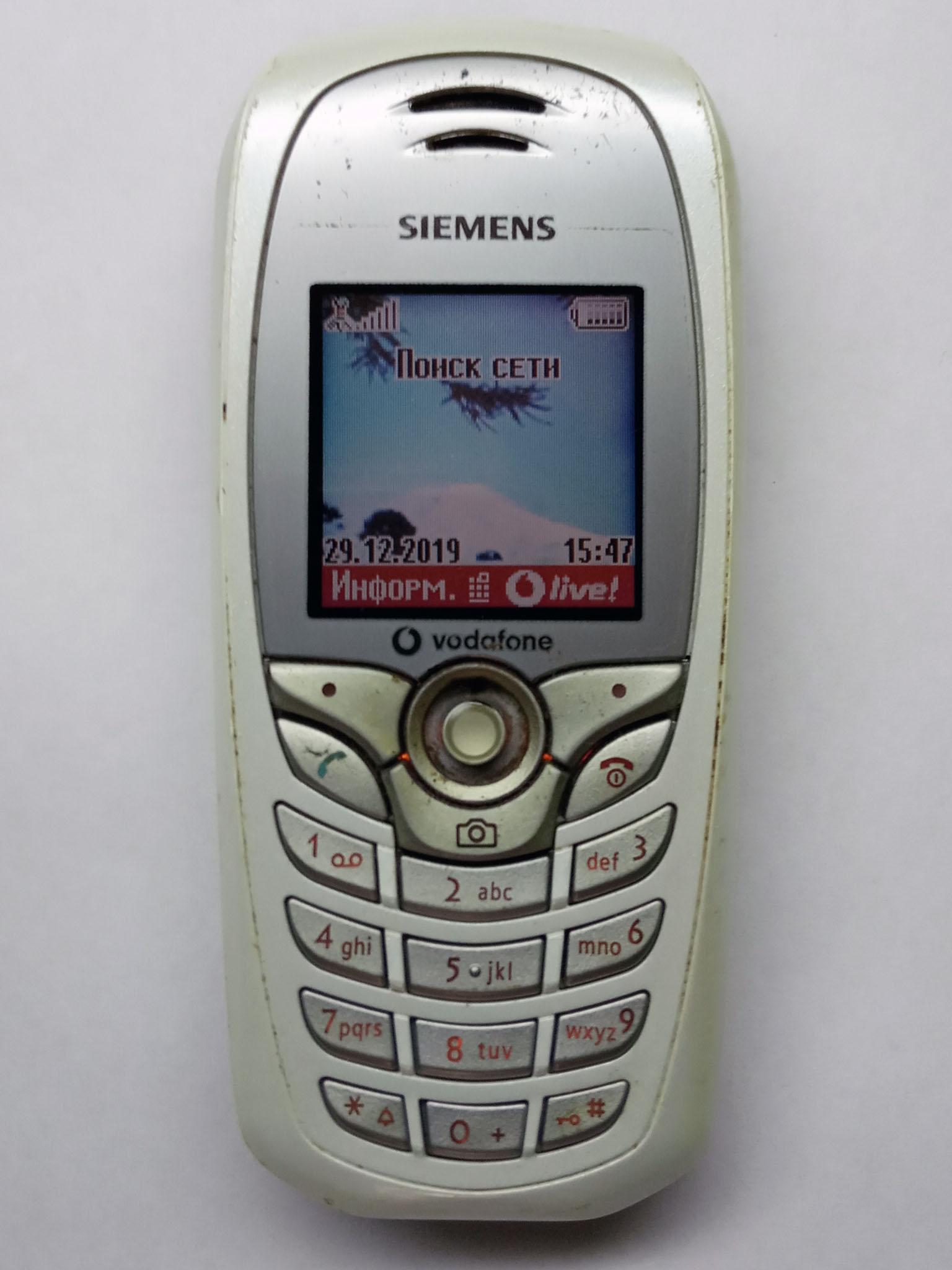Siemens C72 спереди