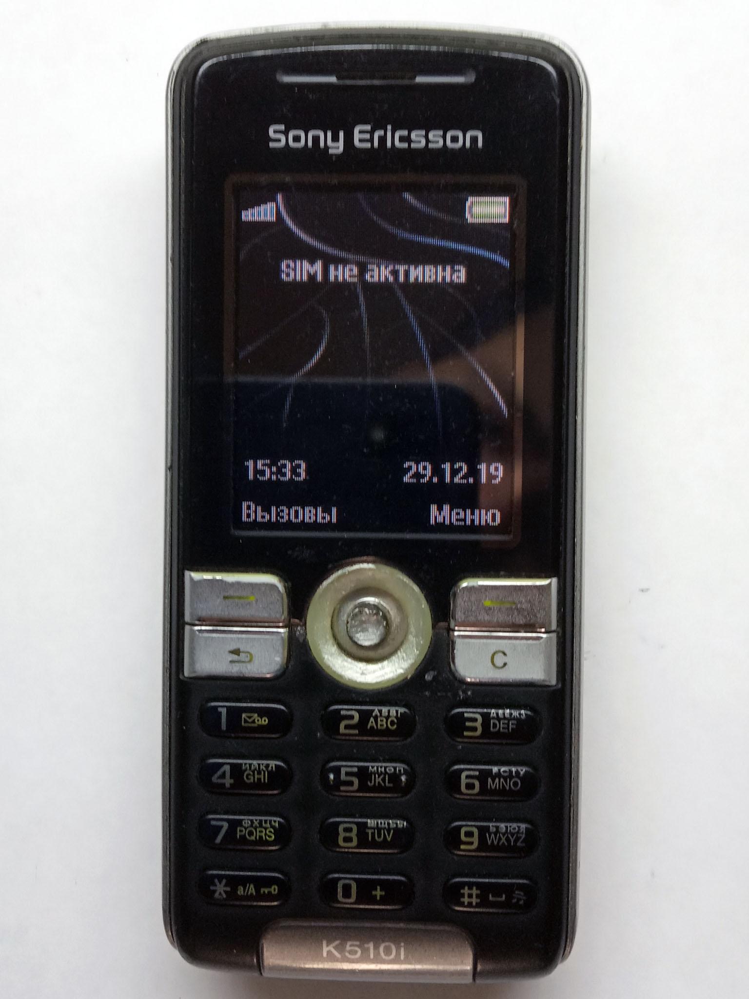 Sony Ericsson K510i спереди