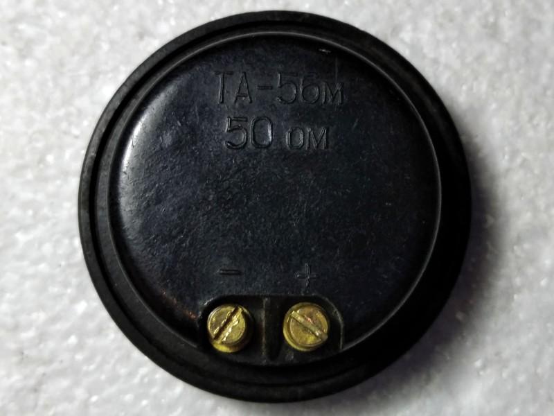 ТА-56М контакты