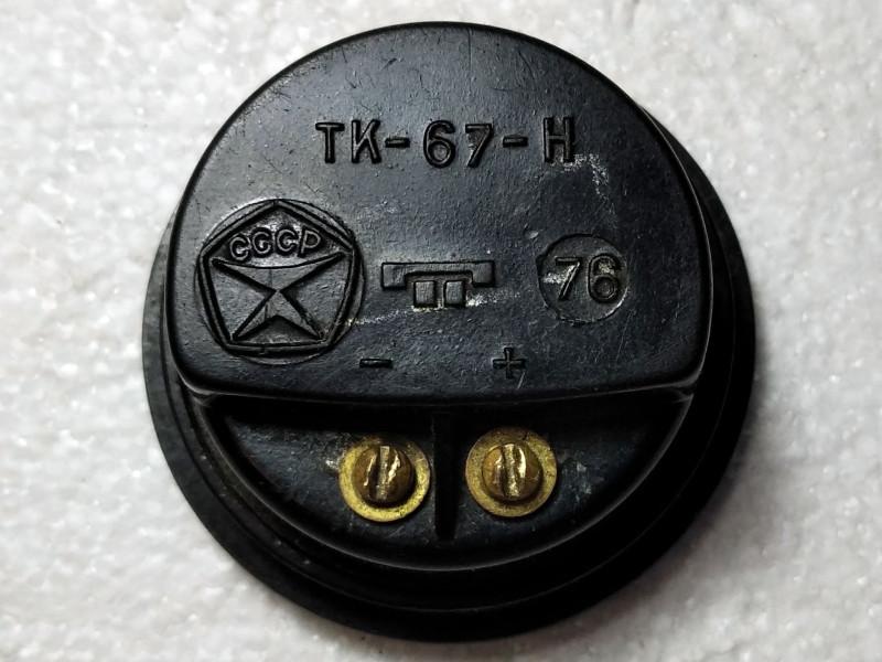 ТК-67-Н контакты