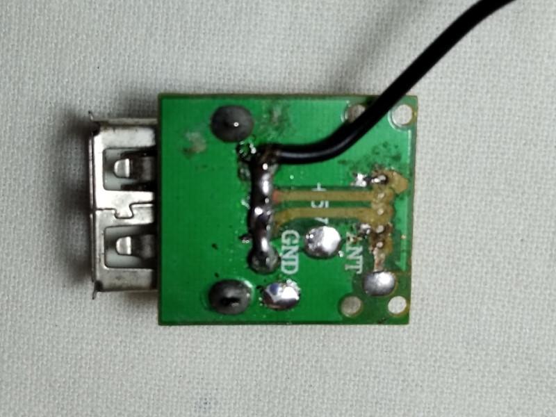Подключен порт USB