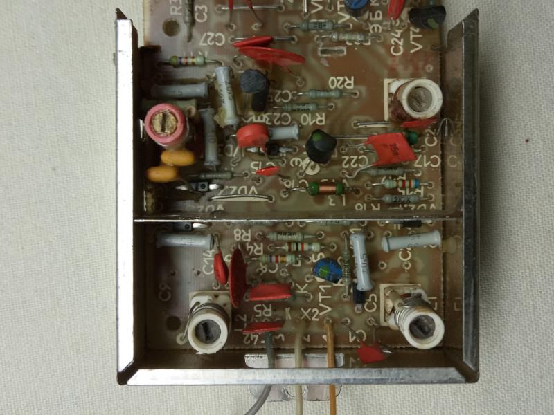 выпаяны конденсаторы