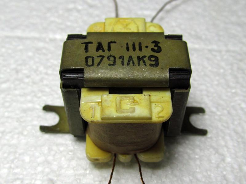 Трансформатор ТАГ-III-3