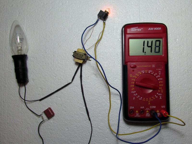 экспериментальная установка с конденсатором