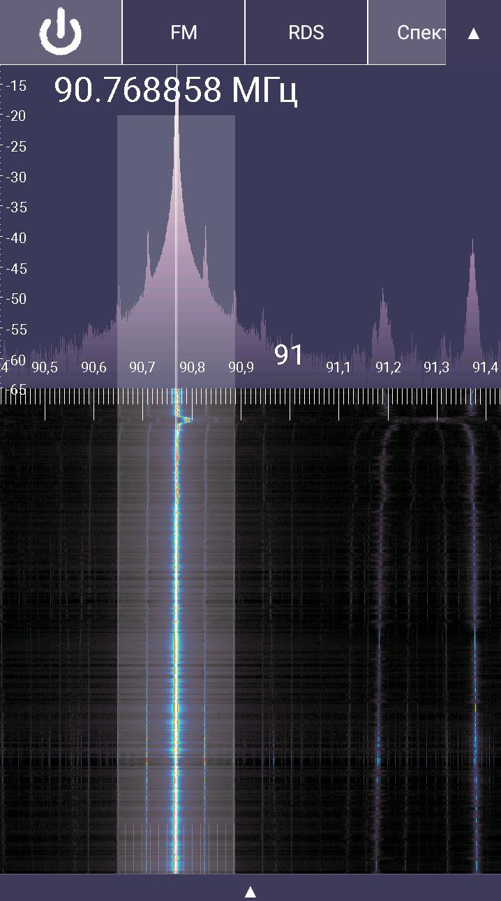 прием сигнала с микрофона на RTL-SDR.V3