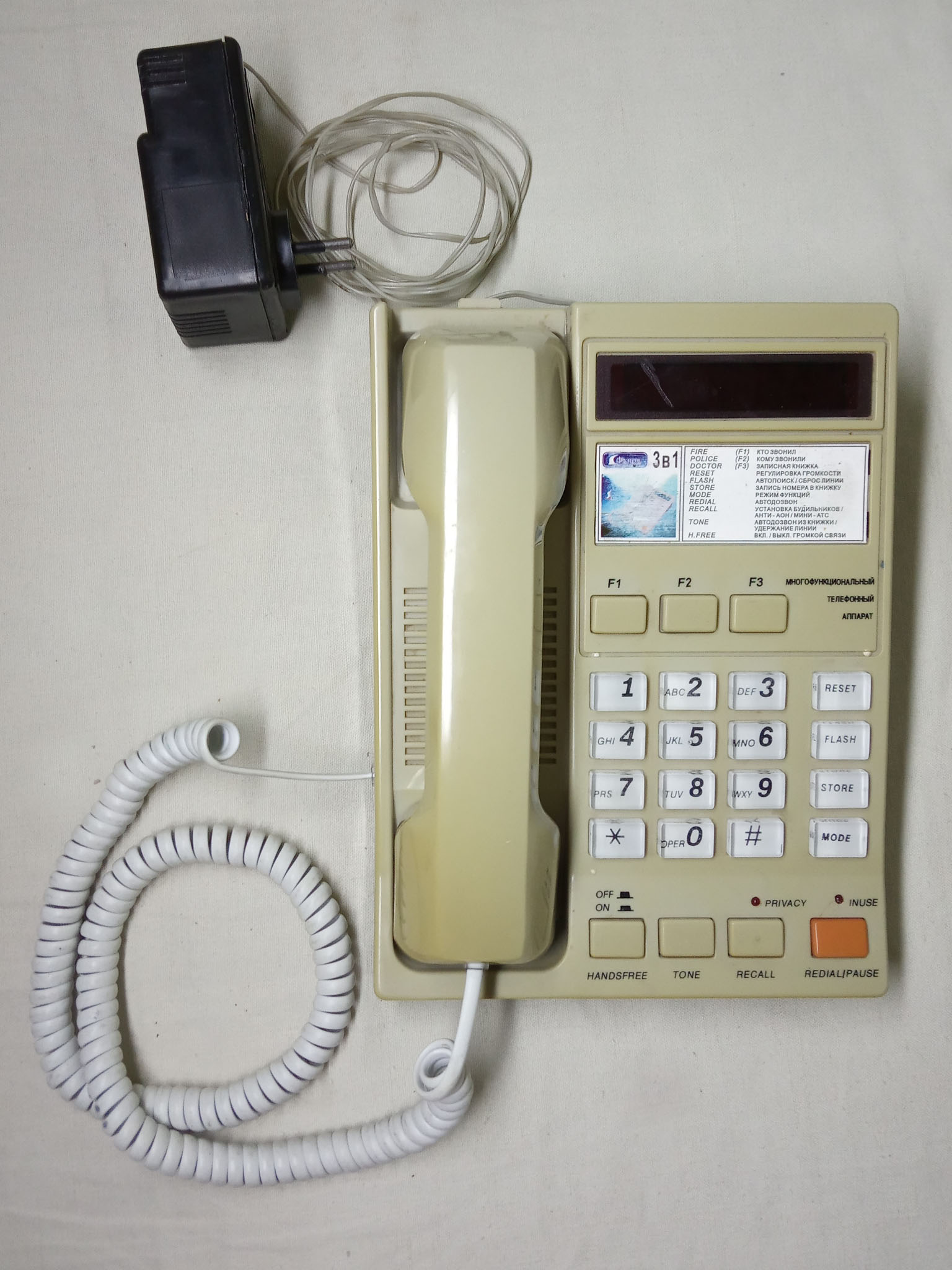 телефон с АОН марки Фаэтон